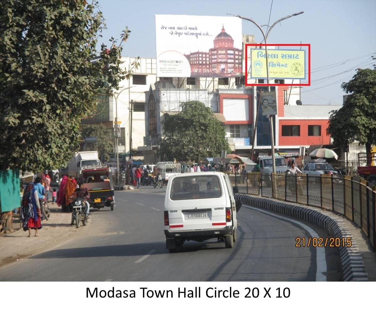 Town Hall Circle, Modasa