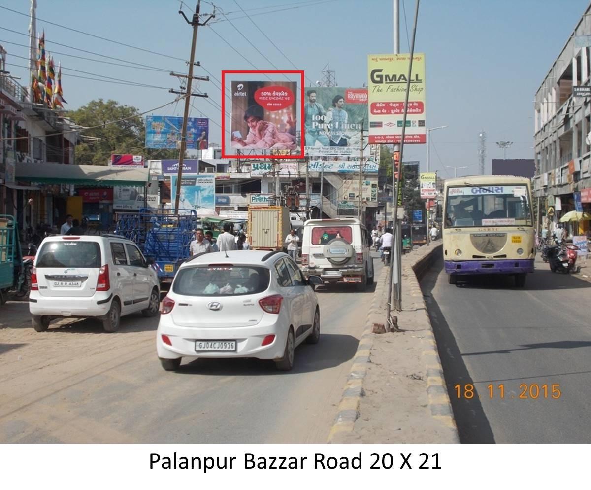 Bazzar Road, Palanpur