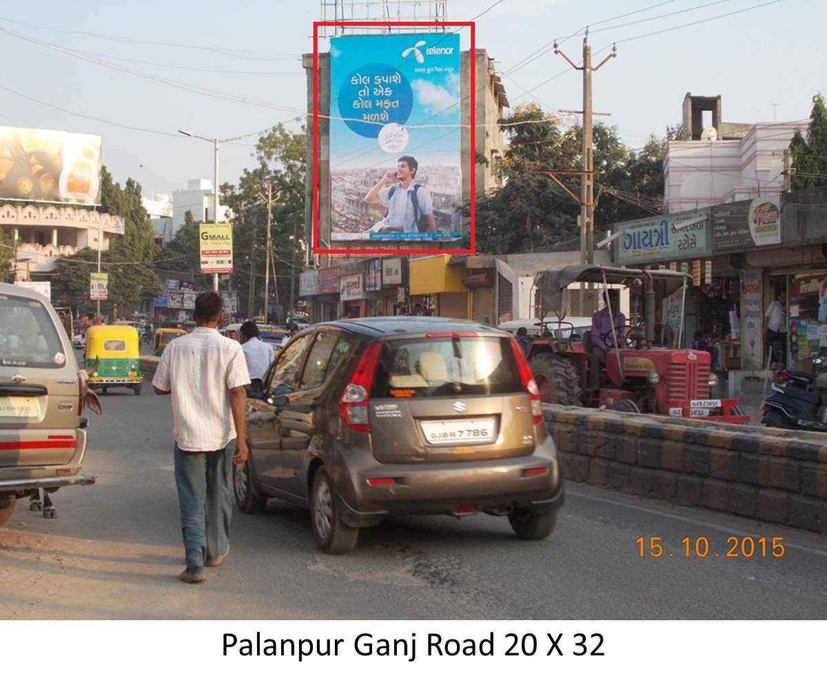 Ganj Road, Palanpur