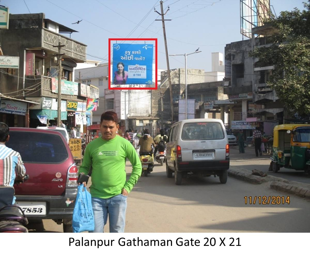 Gathaman Circle, Palanpur