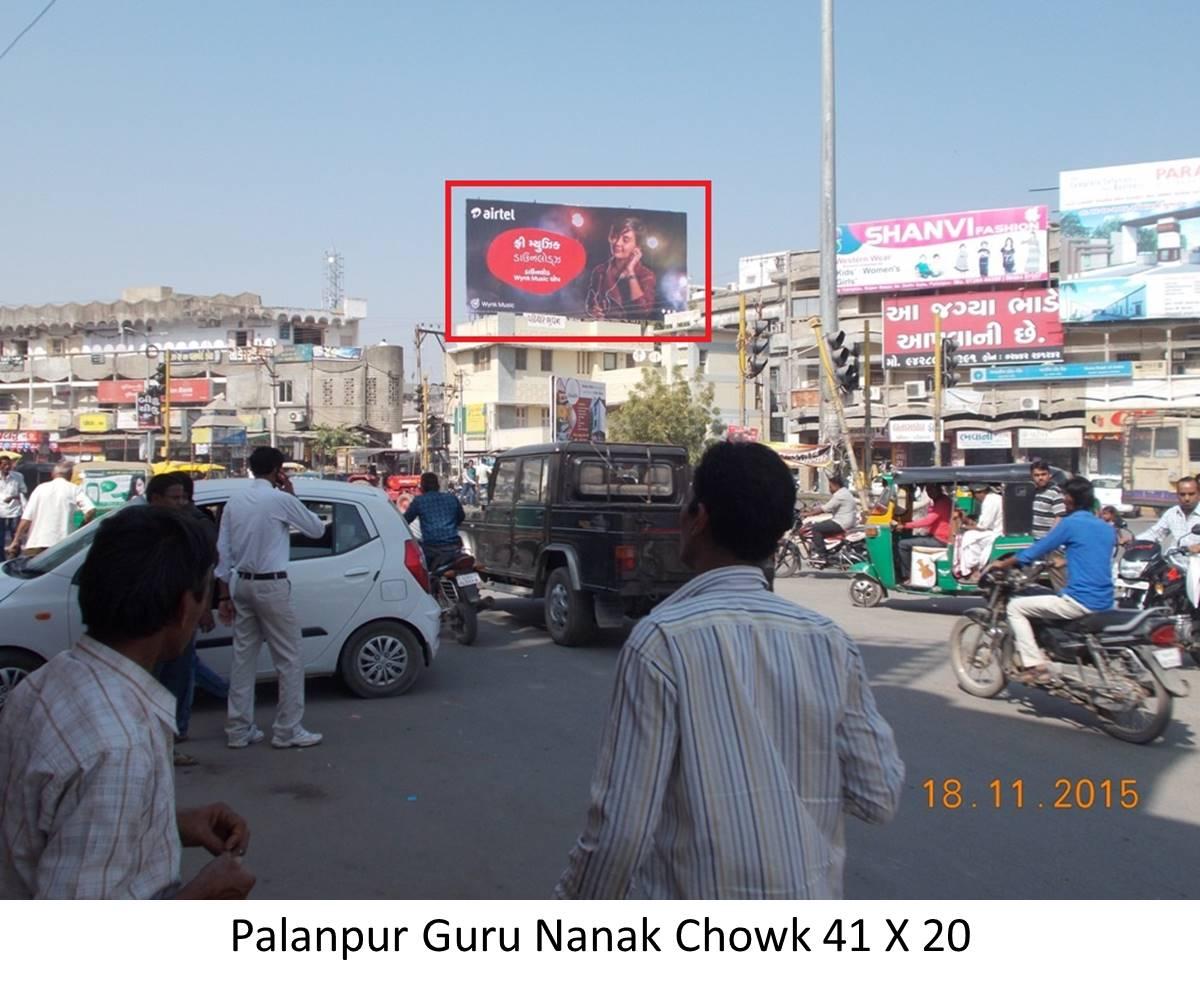 Guru Nanak Chowk, Palanpur