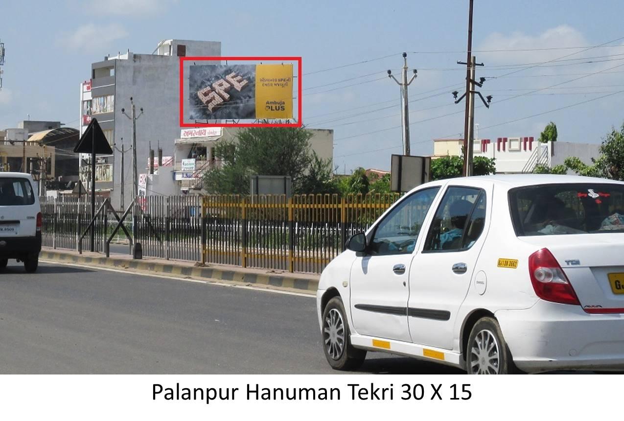 Hanuman tekri, Palanpur