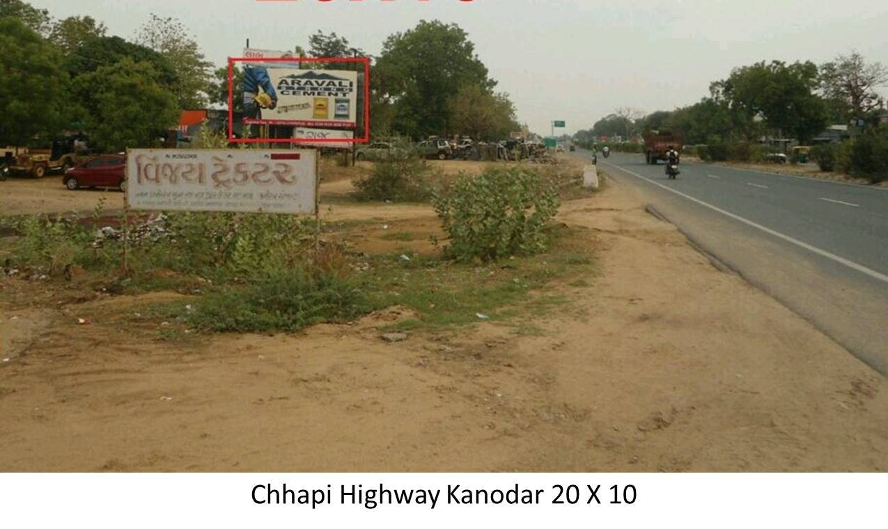 Highway Kanodar, Chhapi