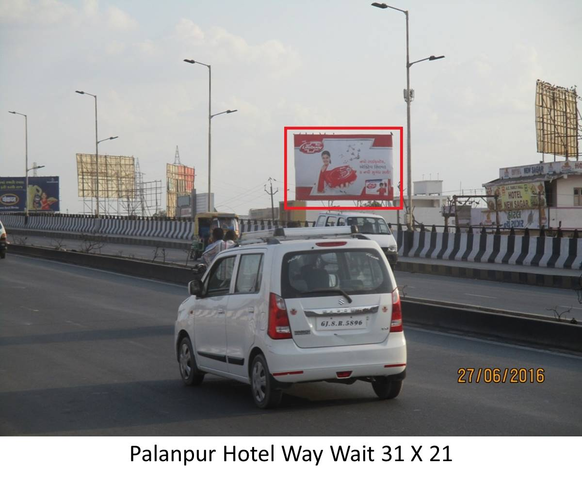 Hotel Way wait, Palanpur