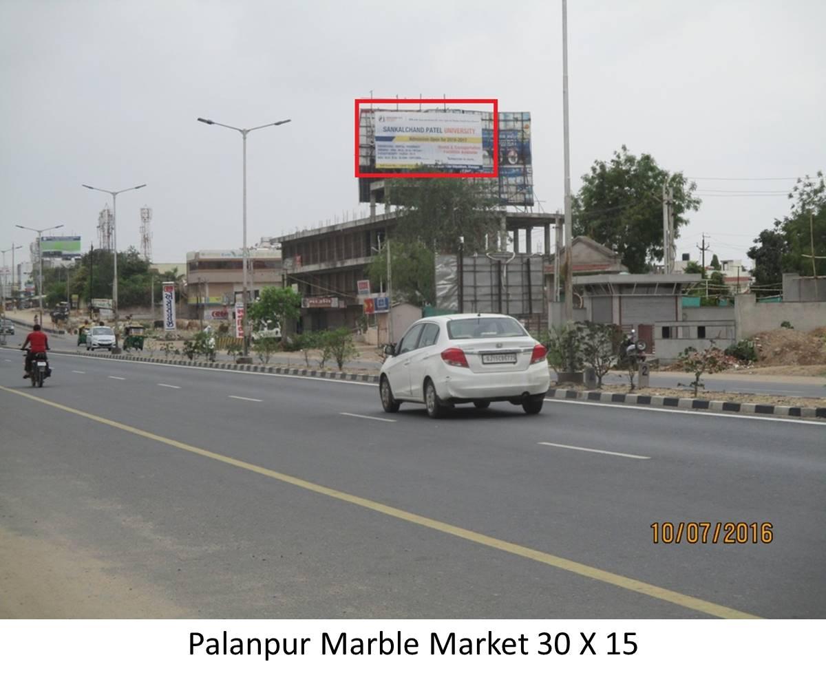 Marble Market, Palanpur