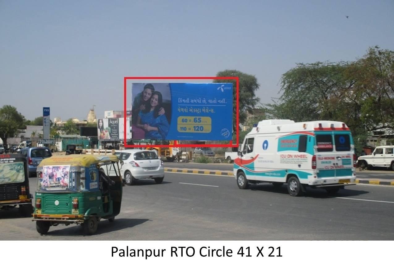 RTO Circle, Palanpur