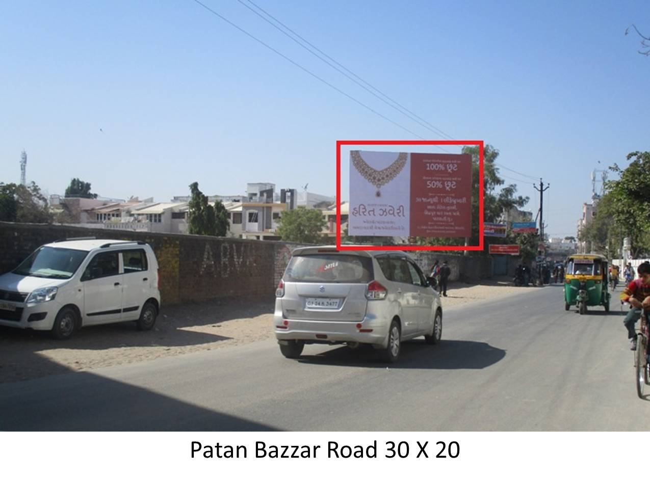 Bus Stand Road, Patan