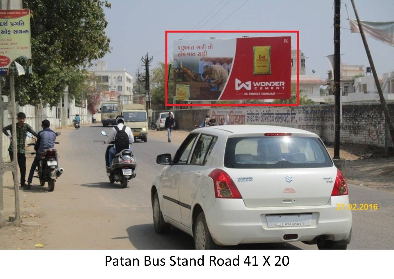 Bazzar road, Patan