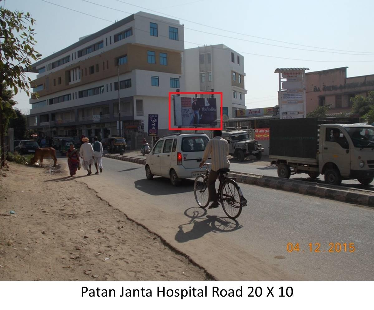 Janta Hospital Road, Patan