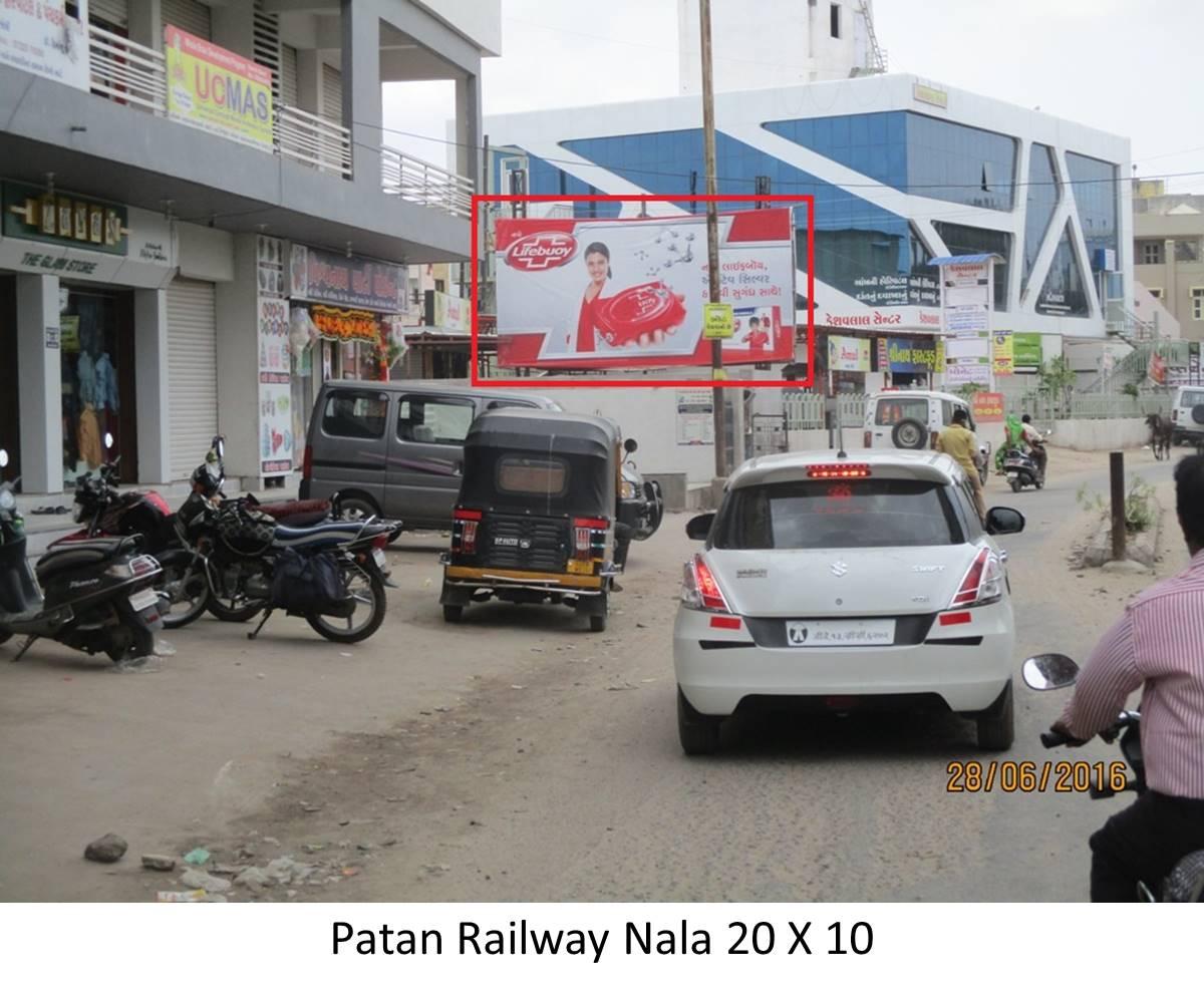Railway Nala, Patan