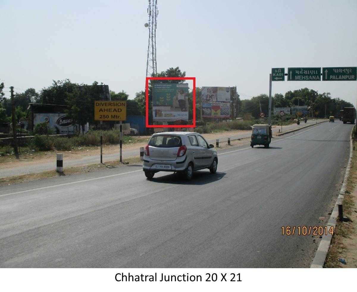 Chhatral Junction, Chhatral