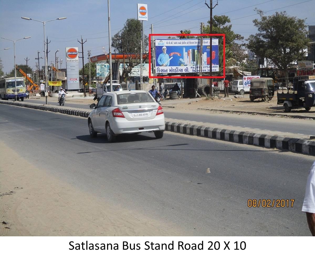 Bus Stand Road, Satlasana