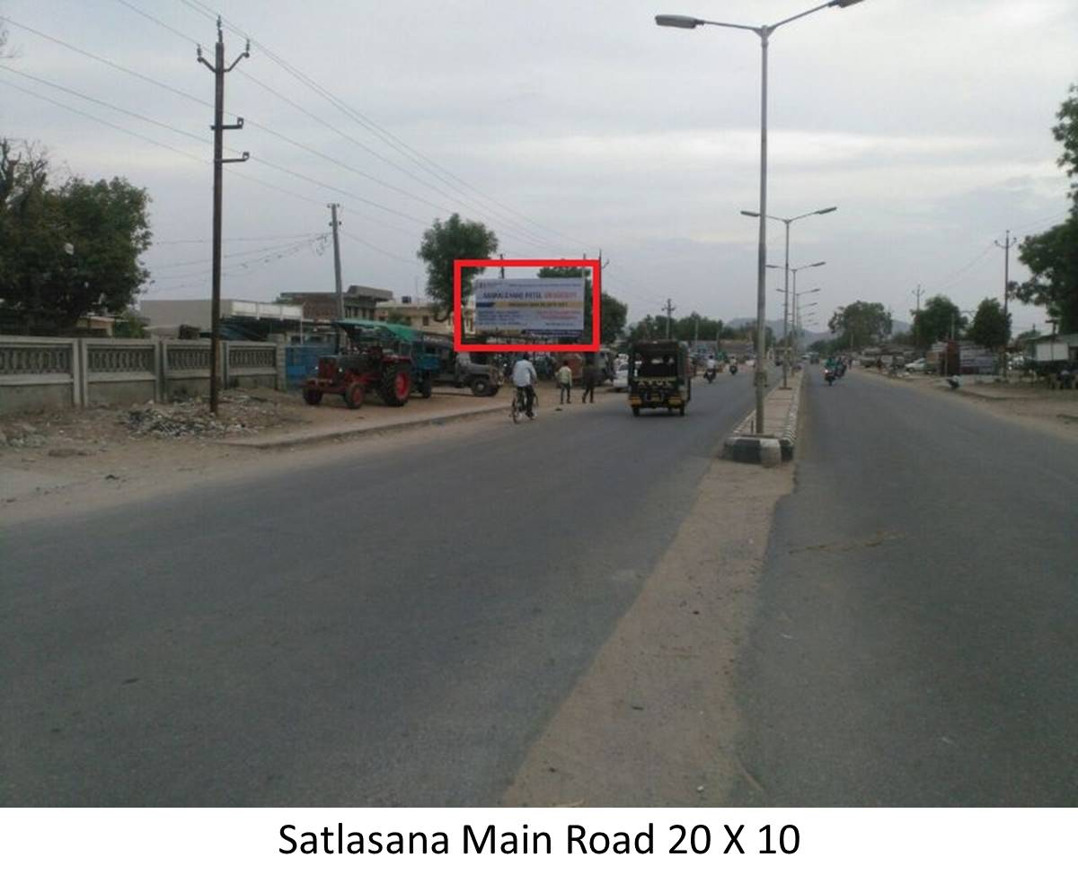Main Road, Satlasana