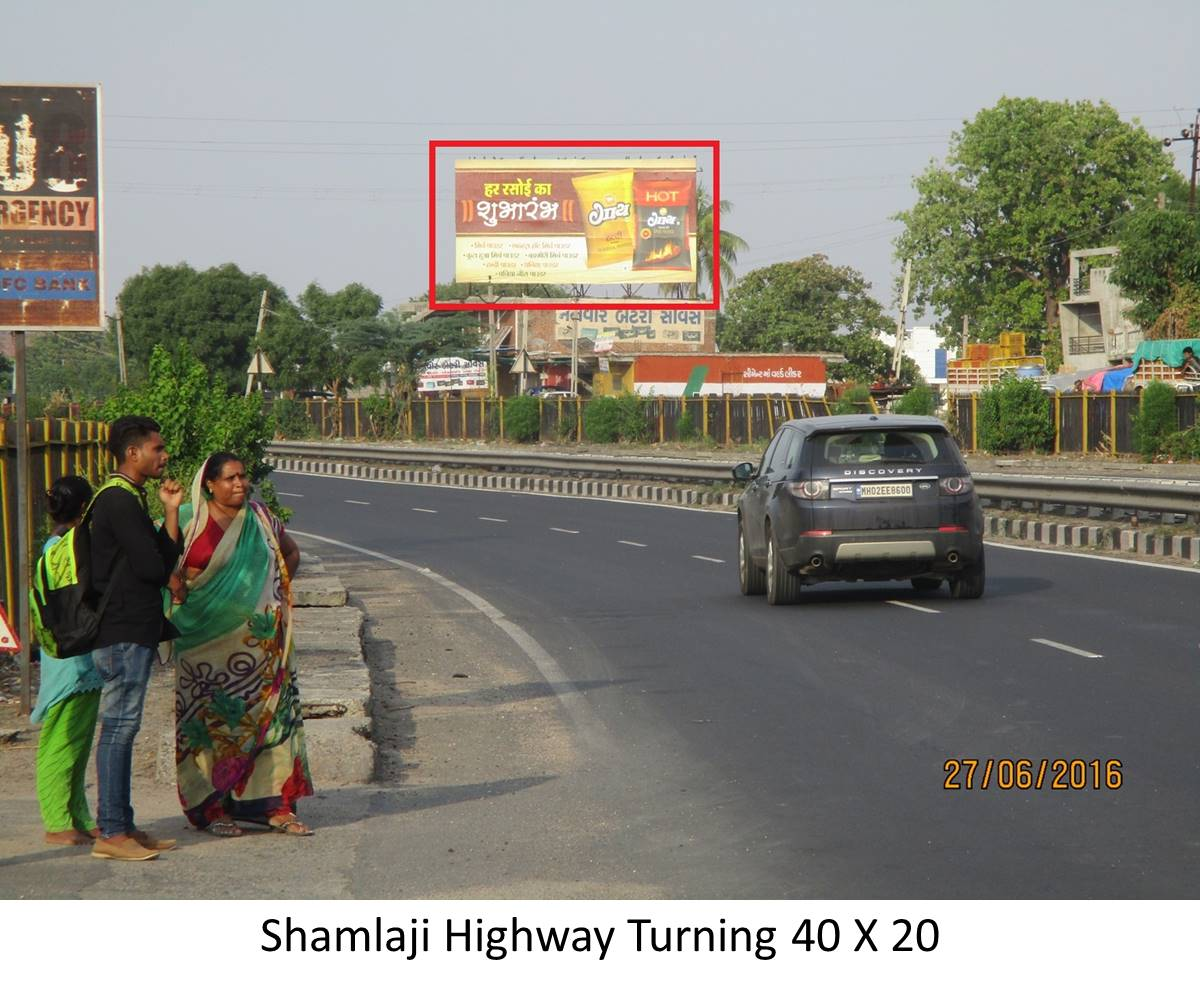 Highway Turning, Shamlaji