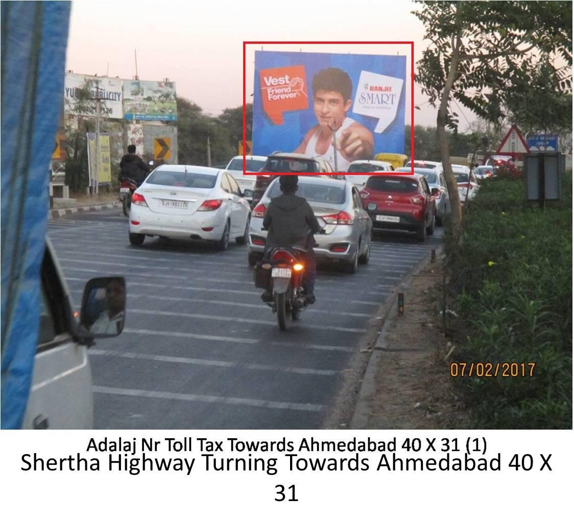 Highway 3 Rasta, Shertha