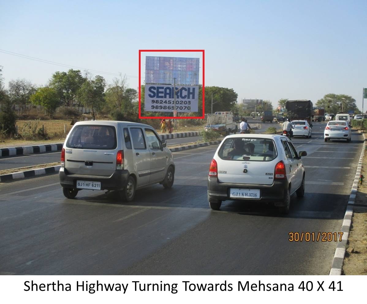 Highway Turning, Shertha