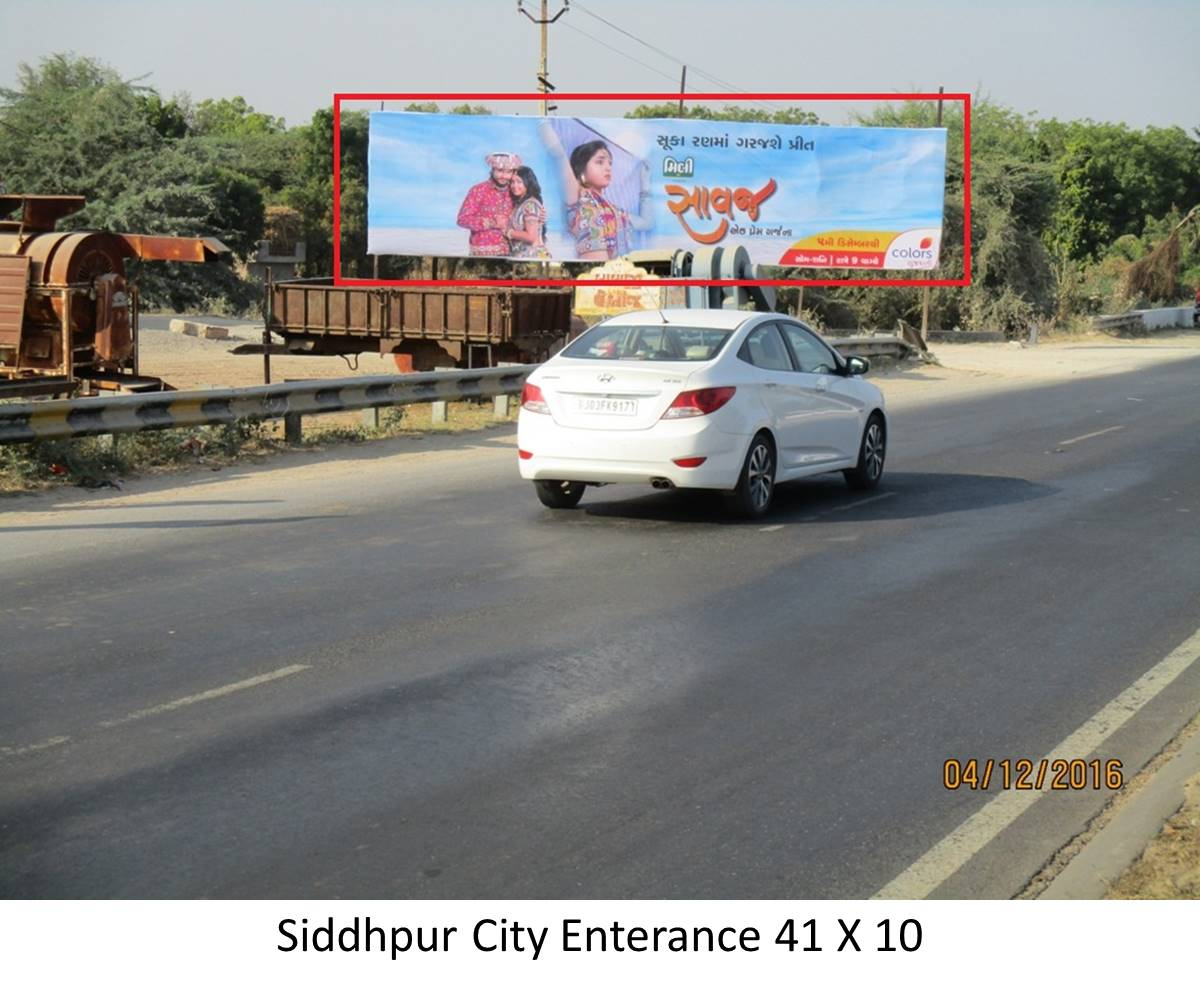 City Entrance, Siddhpur