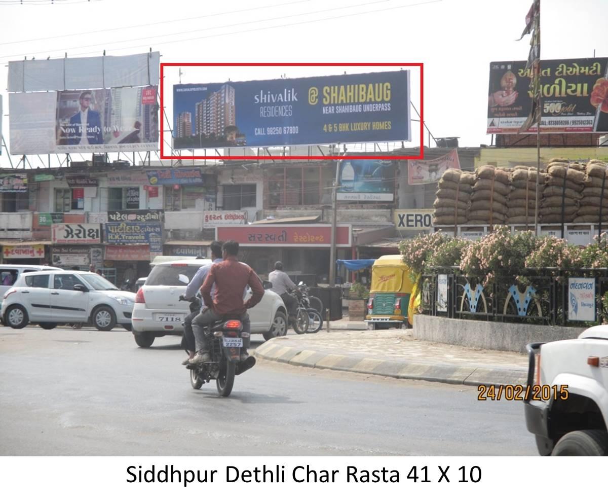Dethli Char Rasta, Siddhpur