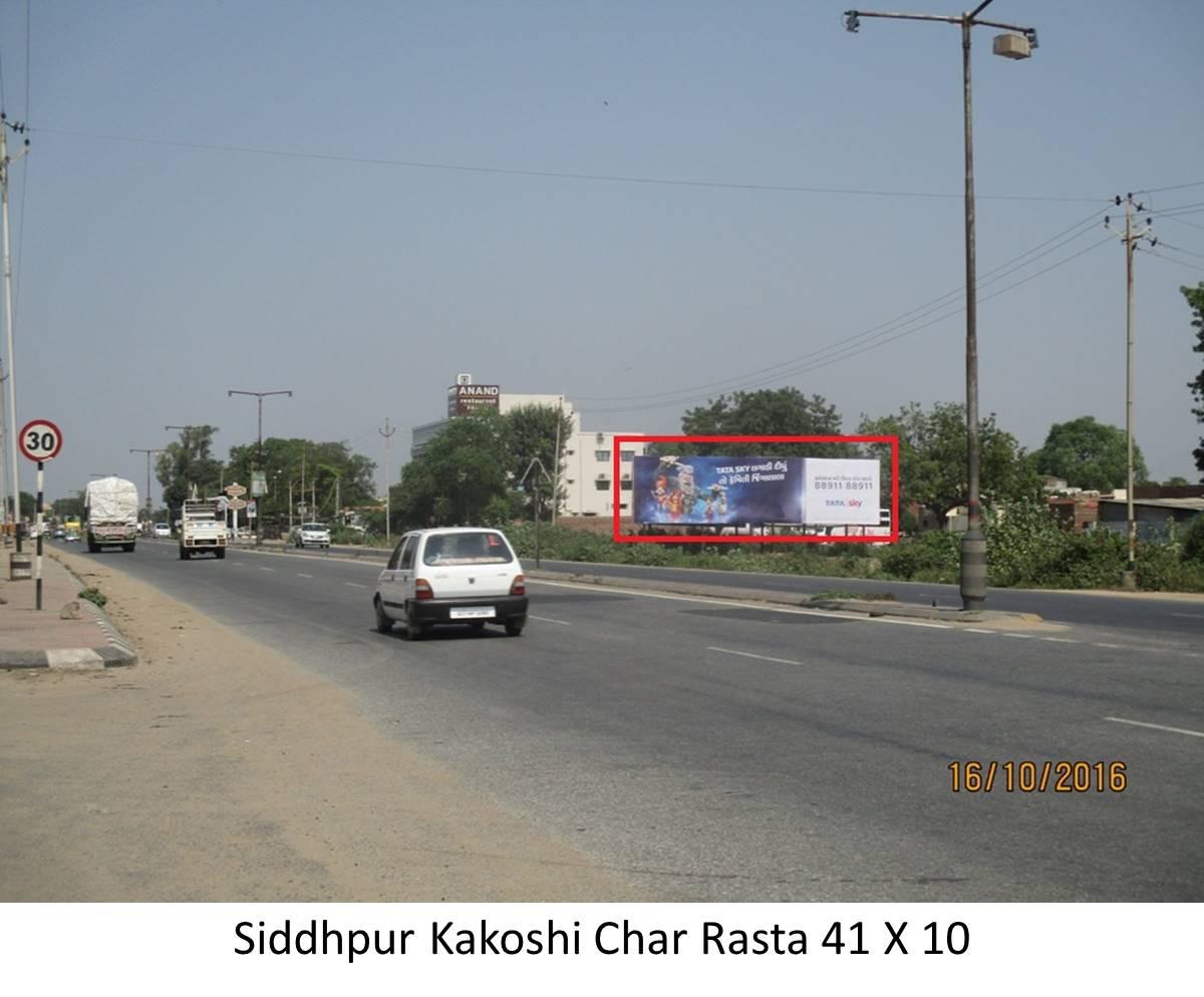 Kakoshi Char Rasta, Siddhpur