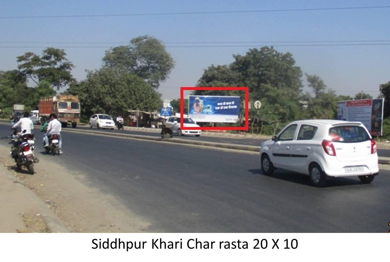 Khari Char Rasta, Siddhpur