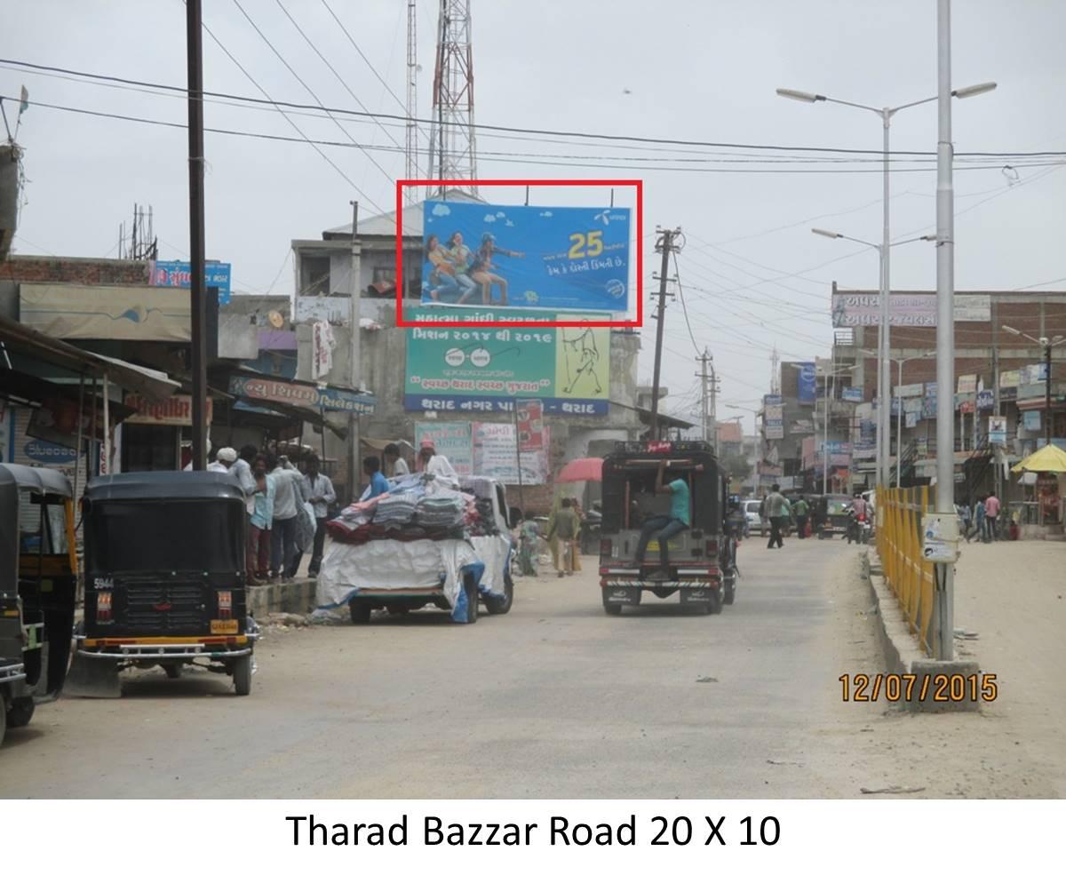 Bazzar Road, Thara