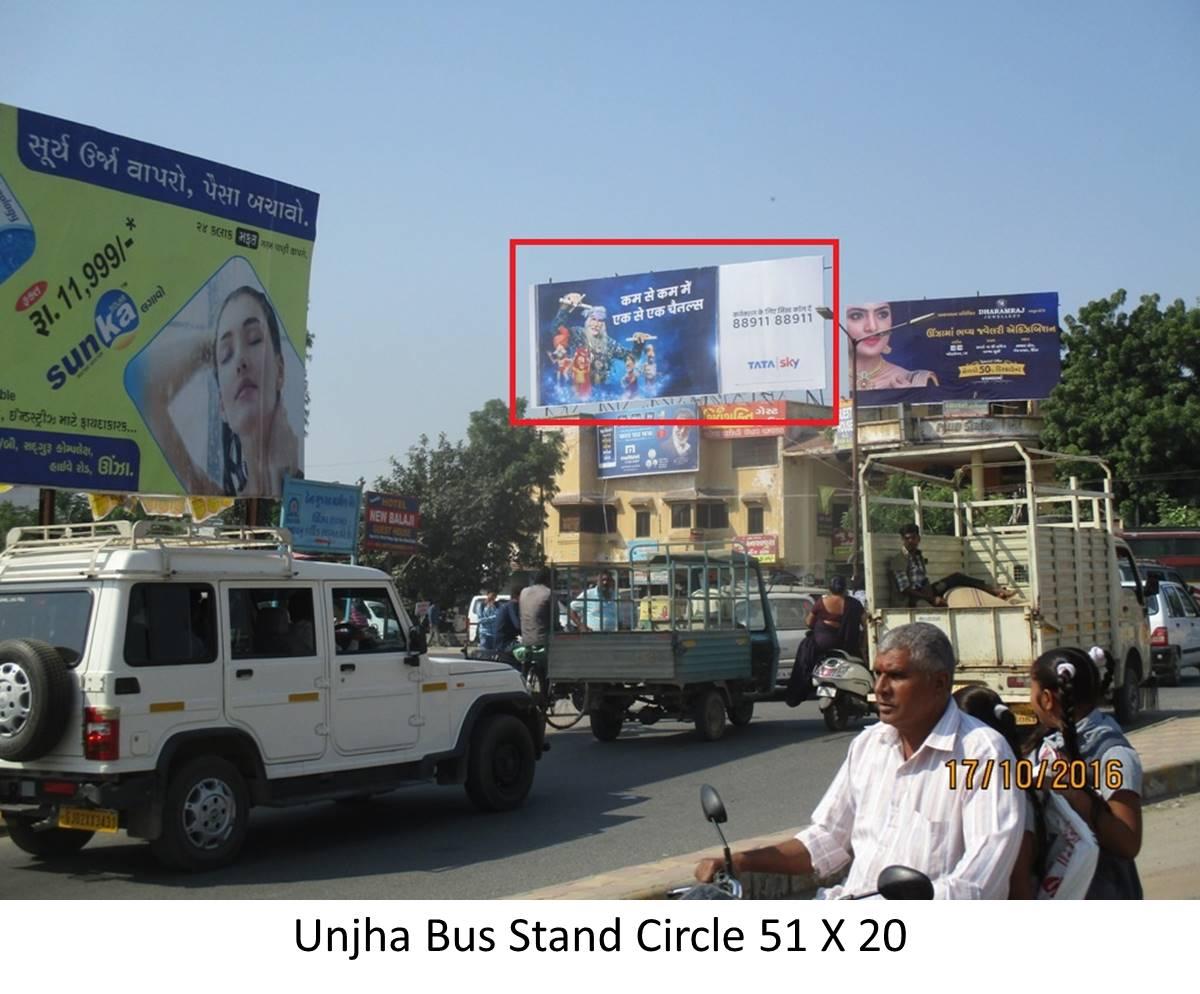 Bus Stand Circle, Unjha