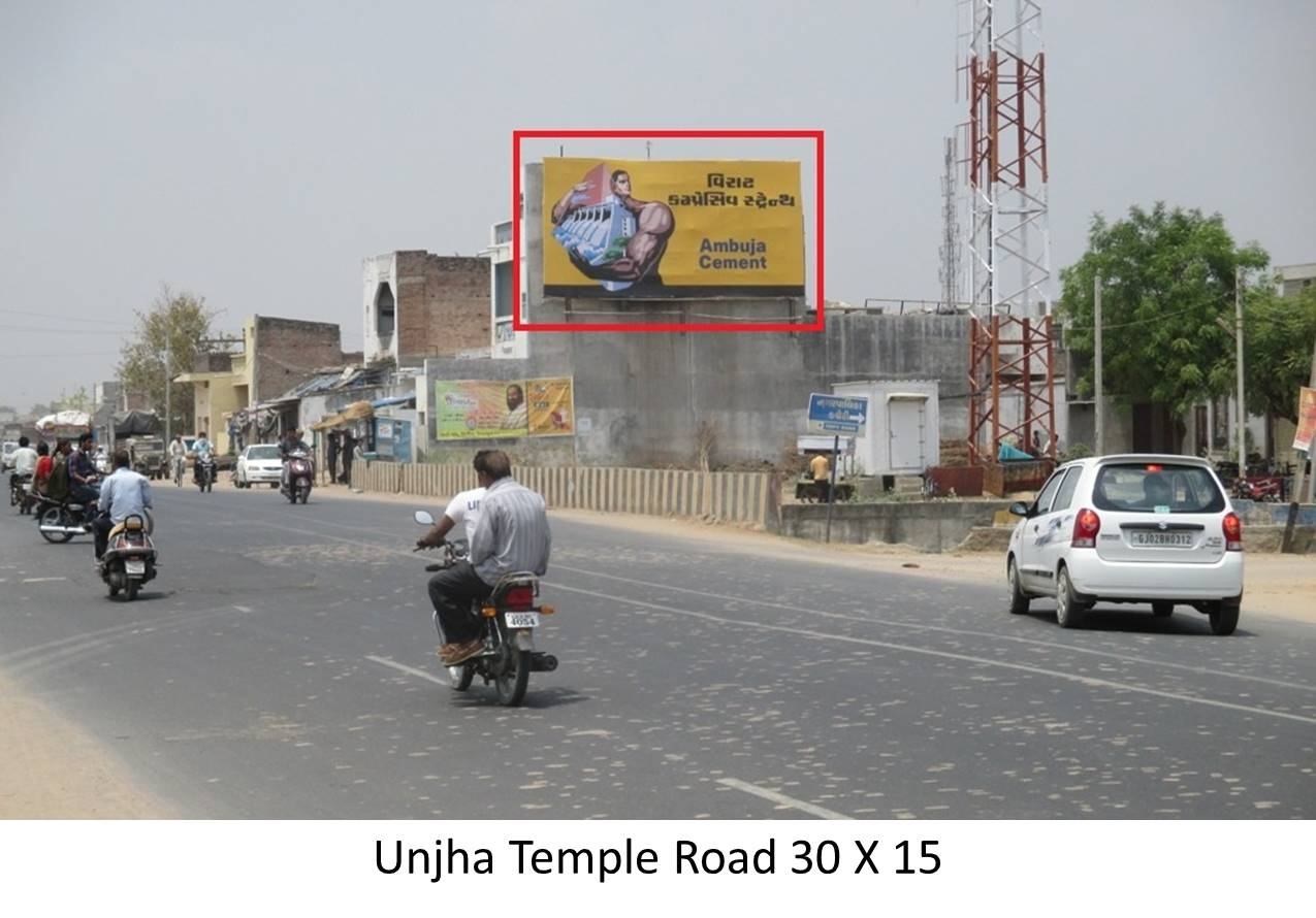 Temple Road, Unjha