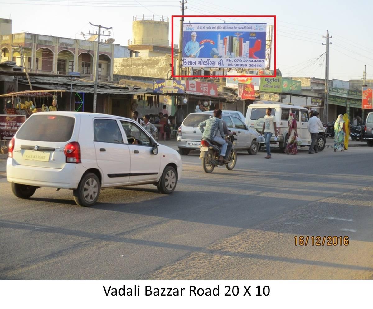 Bazar Rd, Vadali