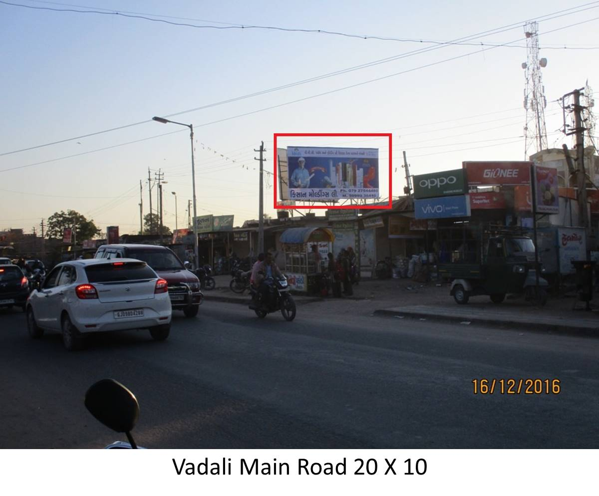 Main Road, Vadali