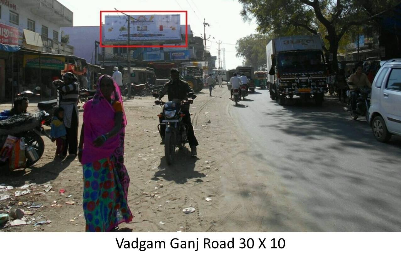 Ganj Road, Vadgam