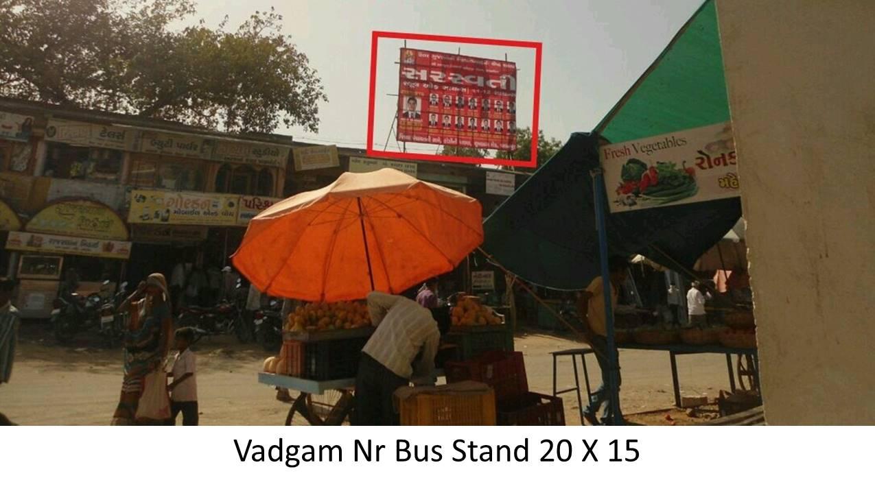 Nr Bus Stand, Vadgam