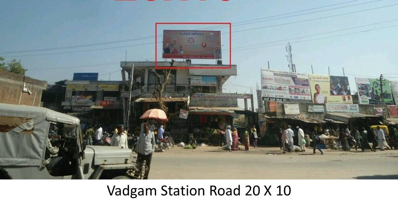 Station Road, Vadgam