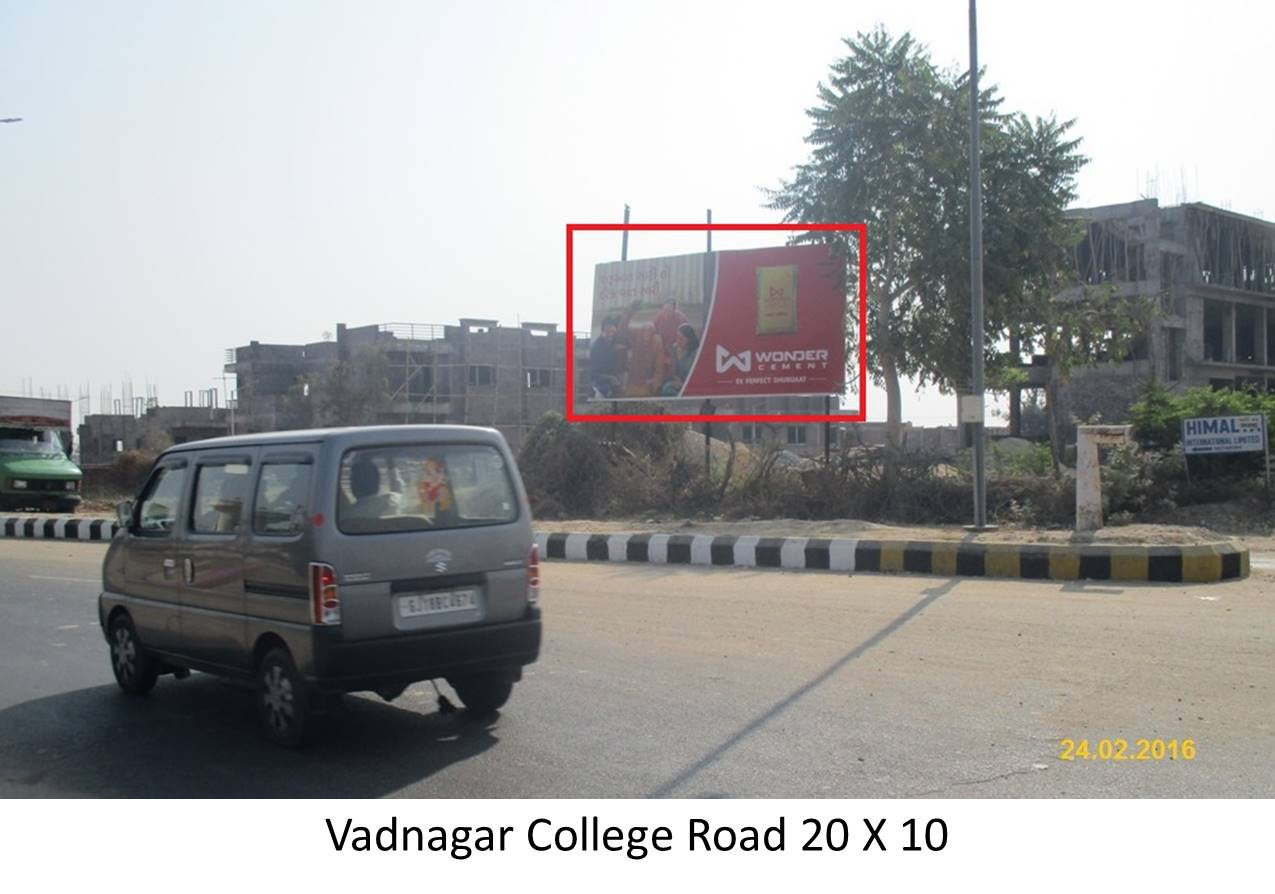 College Road, Vadnagar