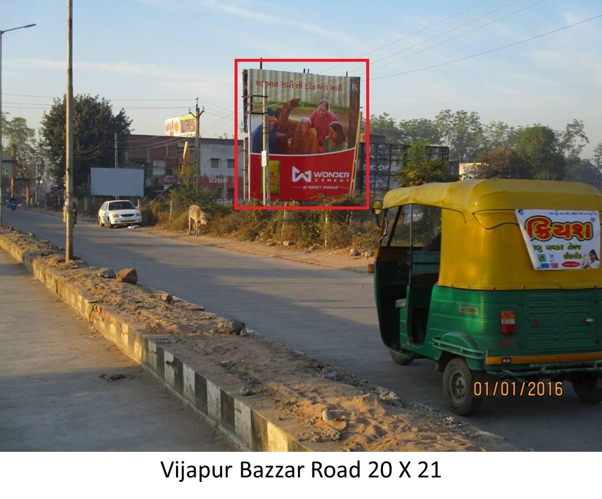 Bazzar Road, Vijapur