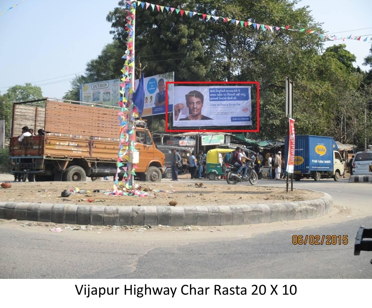 Highway Char Rasta, Vijapur