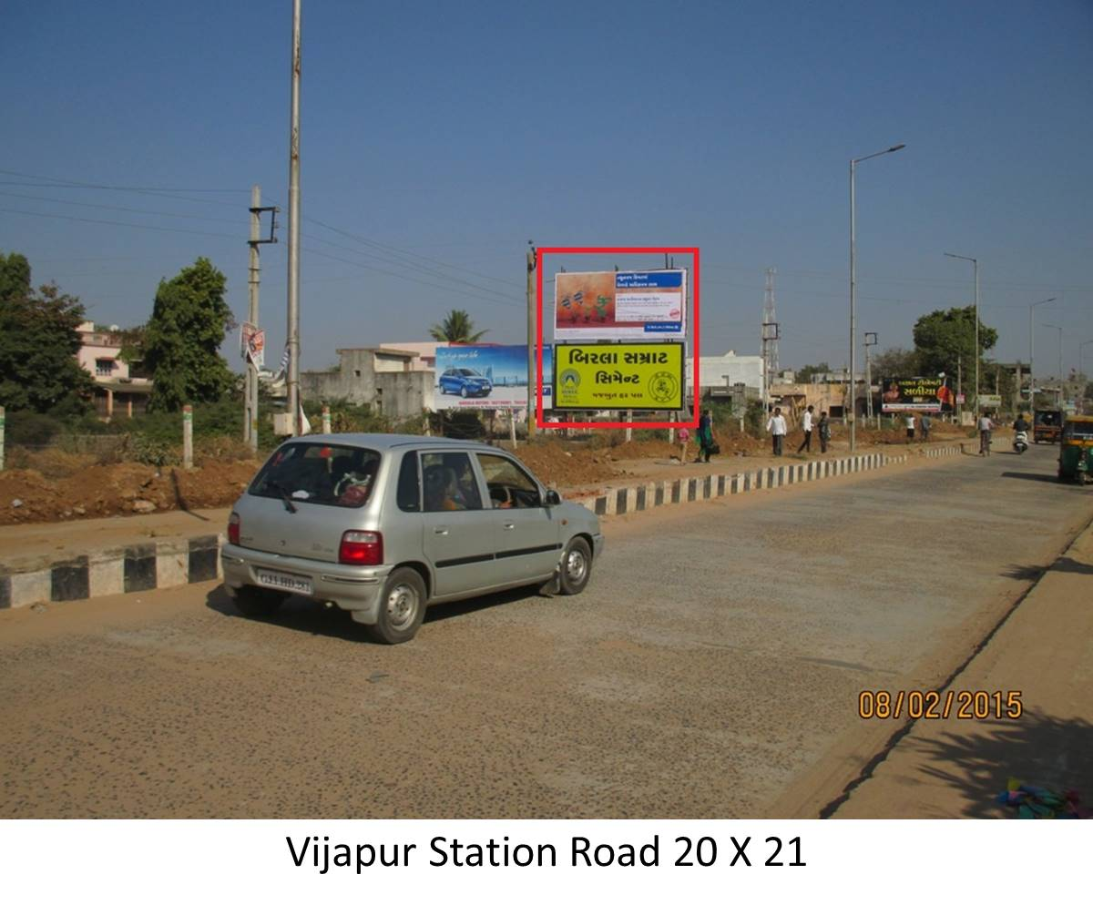 Station Road, Vijapur