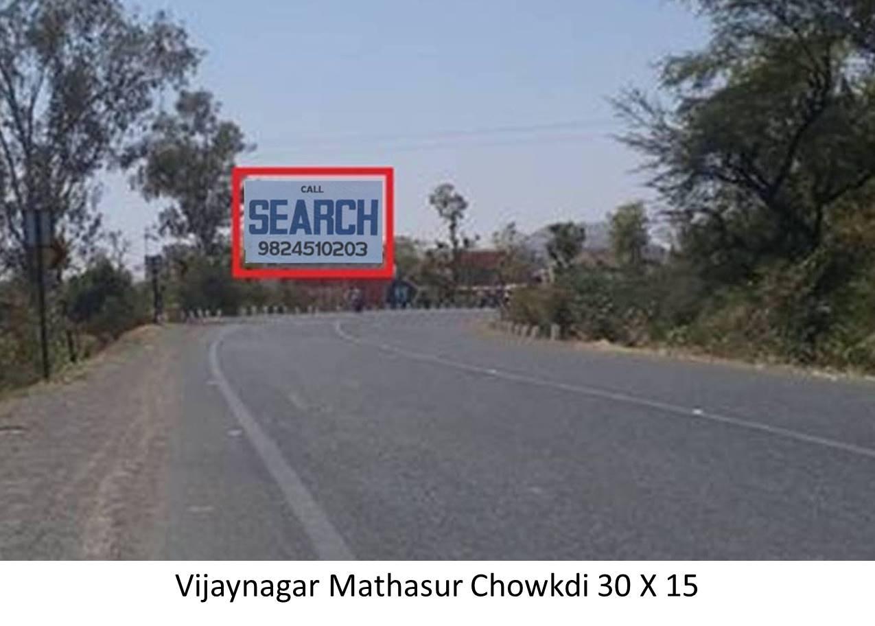 Mathasur Chowkdi,Vijaynagar
