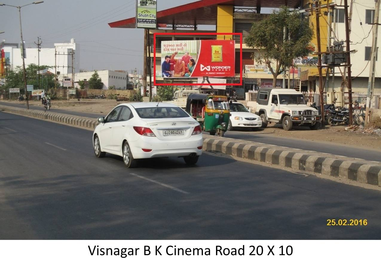 B K Cinema Road, Visnagar