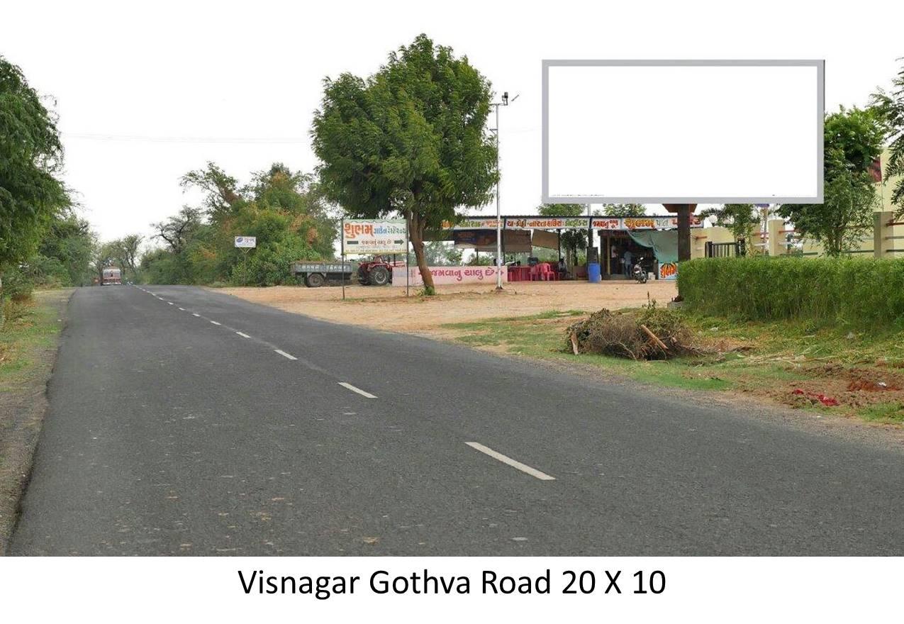 Gothva Road, Visnagar