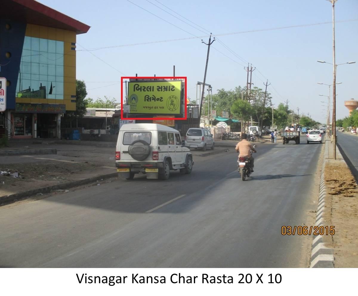 Market Road, Visnagar