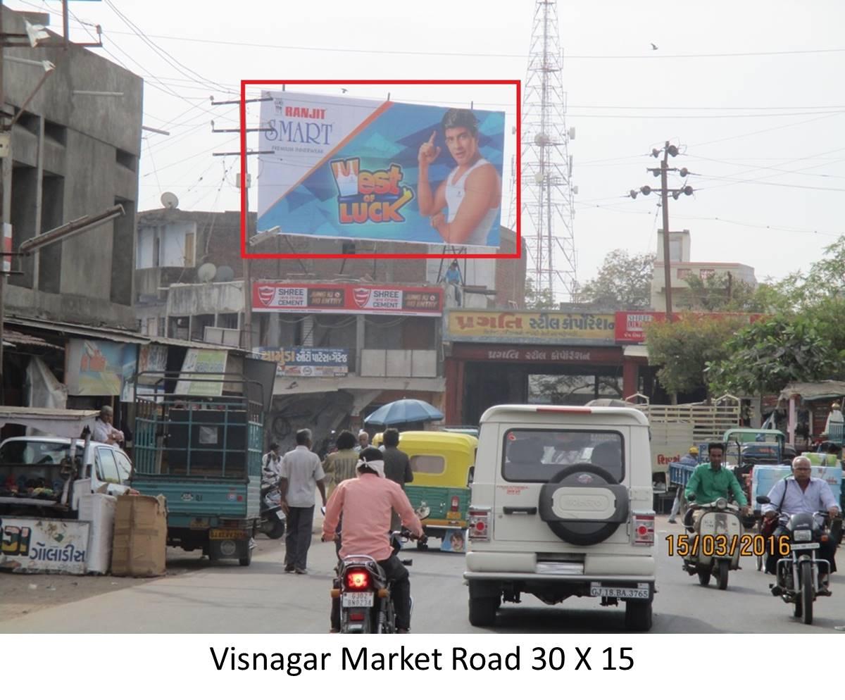 Nr Kansa Char Rasta, Visnagar