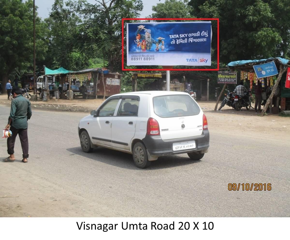 Umta Road, Visnagar