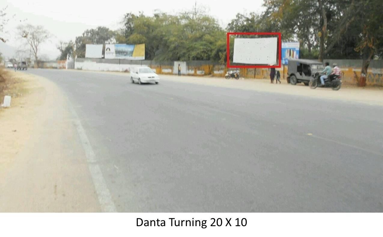 Main Road, Danta