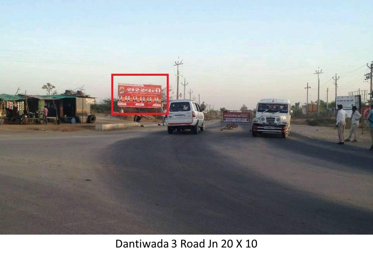 Colony road, Dantiwada