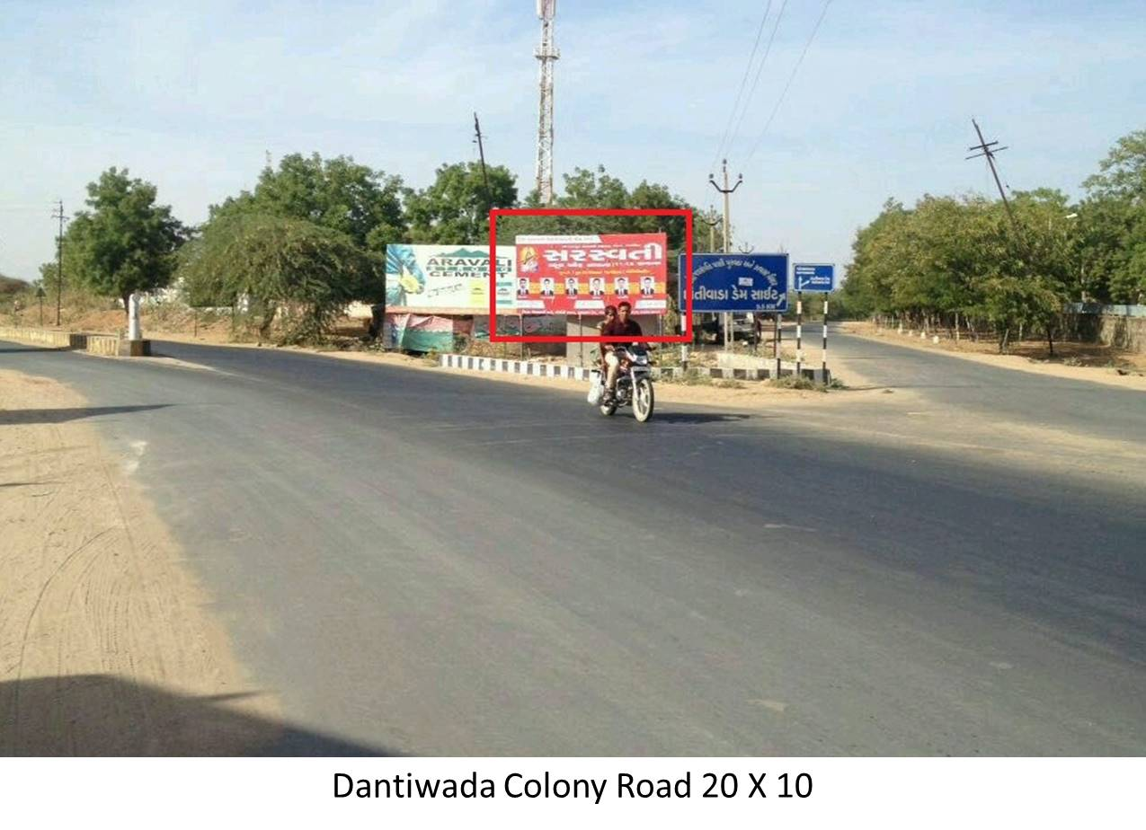 Three Road Jn, Dantiwada