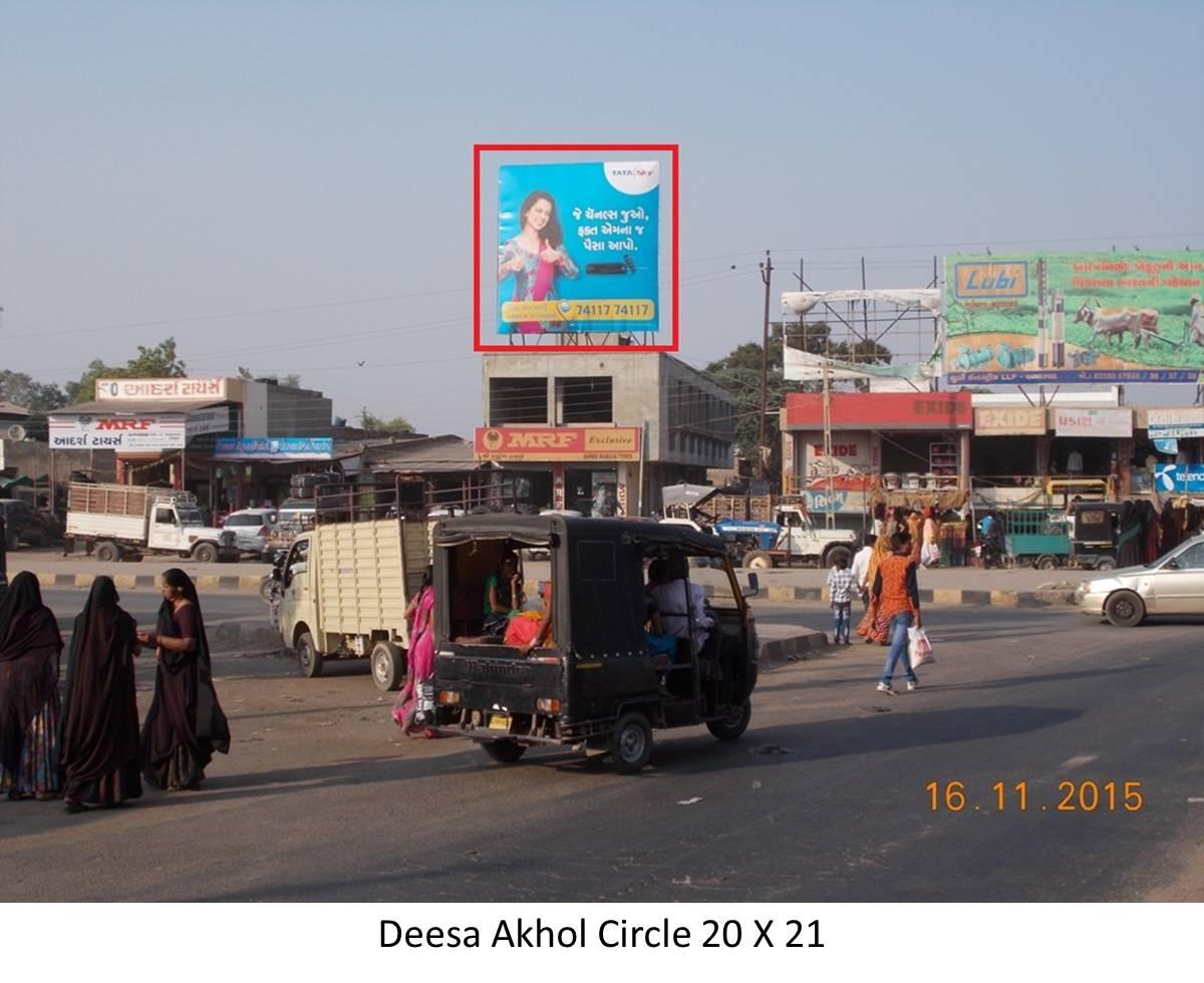 Akhol Circle, Deesa