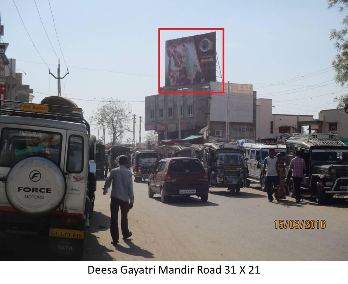Gayatri Mandir Road, Deesa