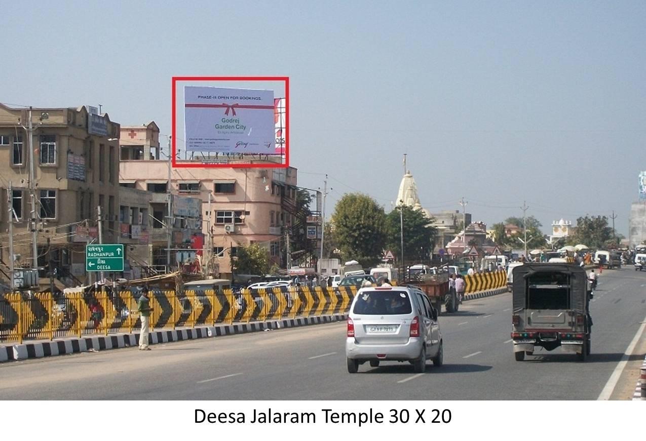Jalaram Temple, Deesa