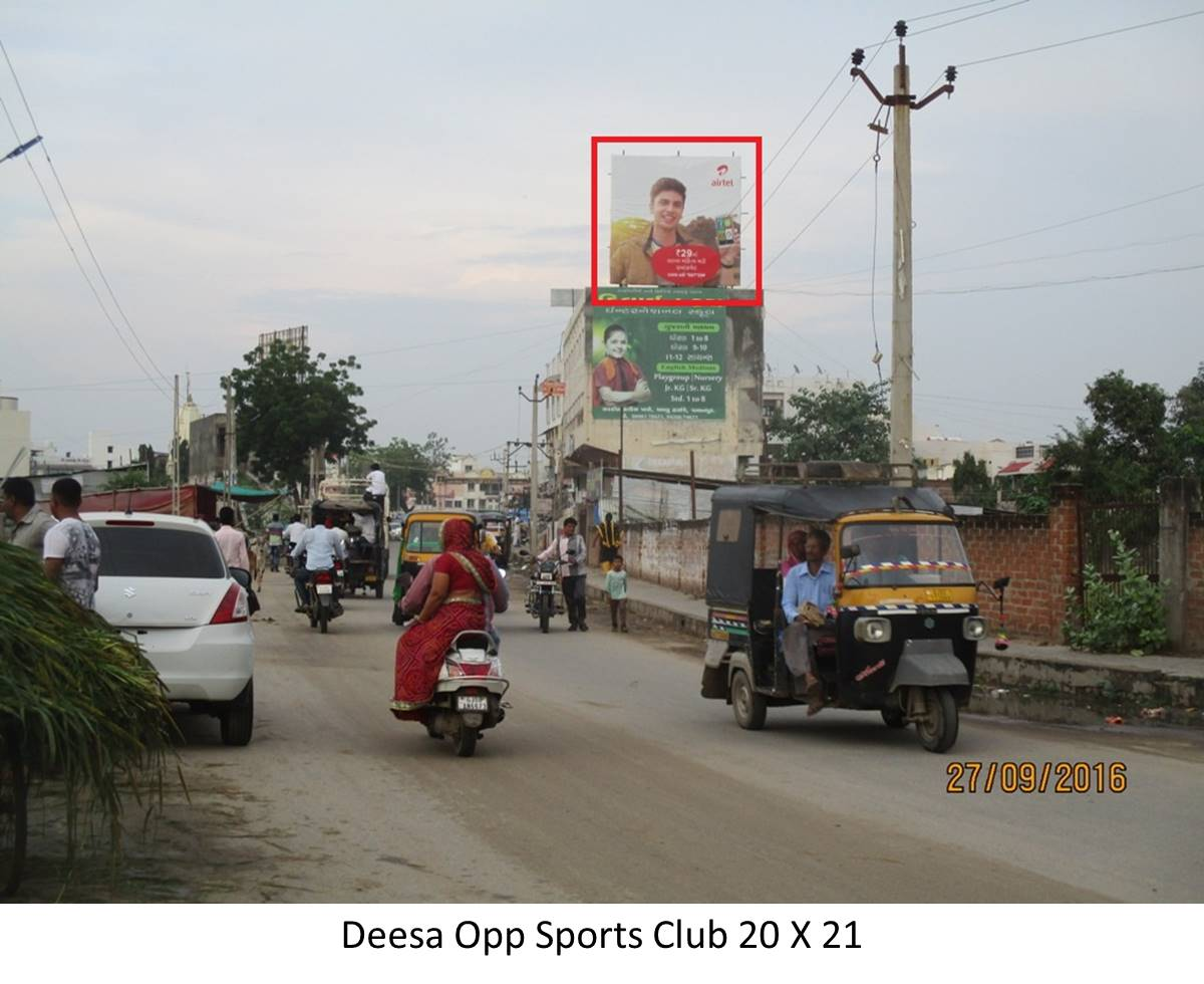 Opp Sports Club, Deesa