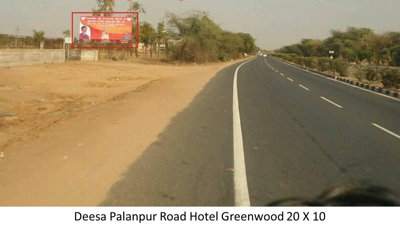 Palanpur Road Hotel Greenwood, Deesa